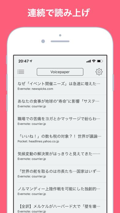 Voicepaper