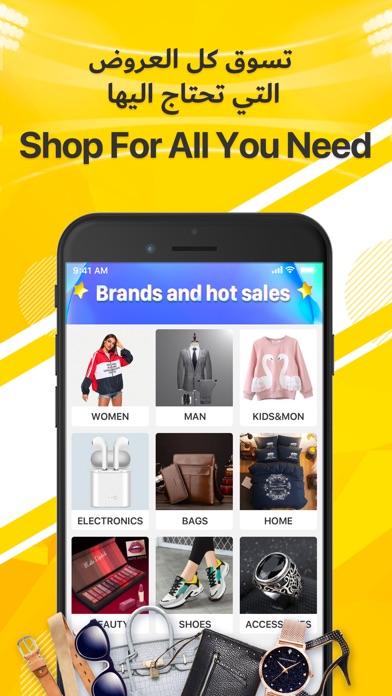 Screenshot for Fordeal - فورديل: سوق الانترنت in Japan App Store