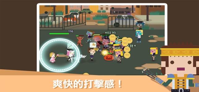 無限地牢2 - 召喚女孩和殭屍 Screenshot