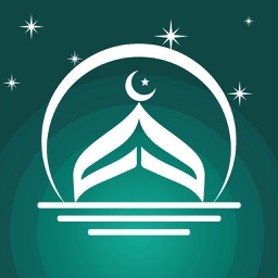 Islamic World - Qibla, Azan