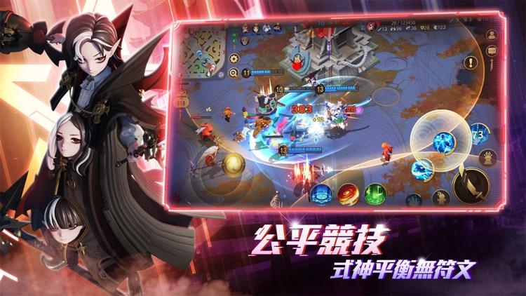 決戰!平安京 screenshot-5