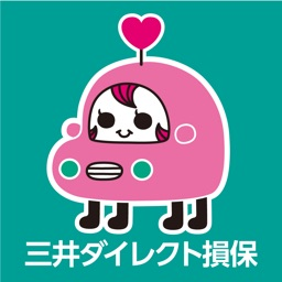 損保 三井 アプリ ダイレクト