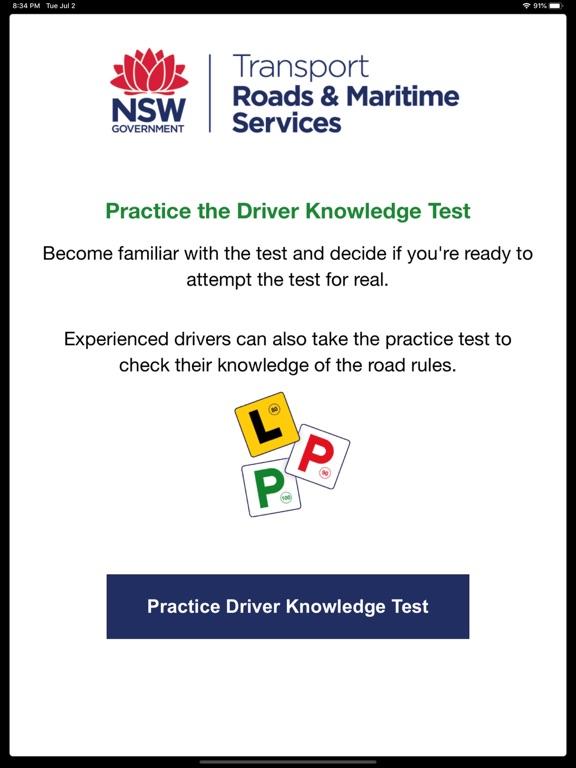 RMS Practice DKT screenshot #1