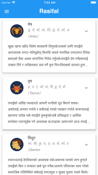 Nepal Info 5