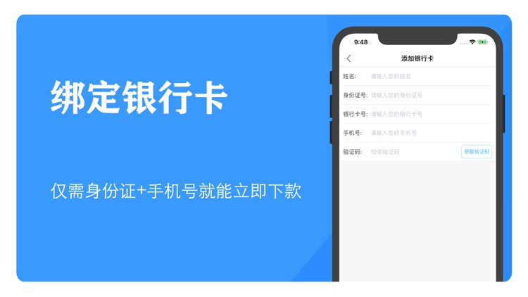 富阳钱包-小额贷款之现金分期借钱软件
