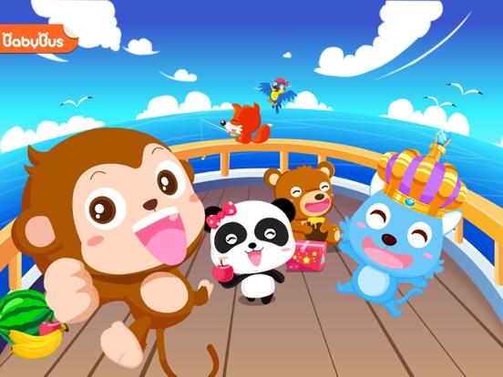 パンダ船長-BabyBus 子ども・幼児向けのおすすめ画像1