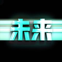 未来直播-高颜值互动直播平台