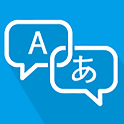 Touch & Translate iOS App