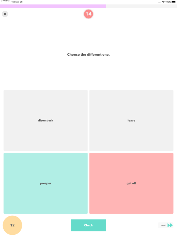 Atlas - English Vocabulary screenshot