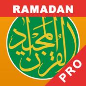 Quran Majeed Pro Ramadan 2020 app review