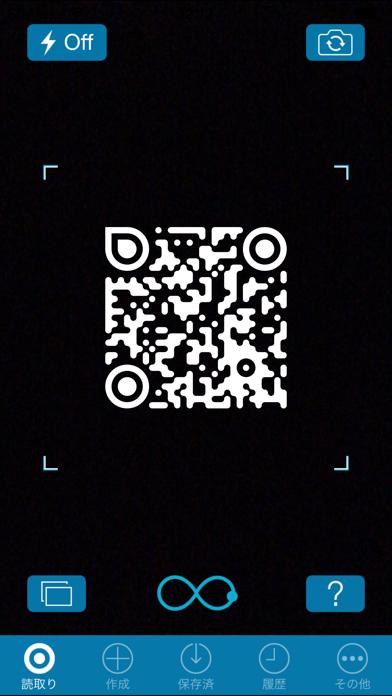 Optiscan qrスキャナーのおすすめ画像1