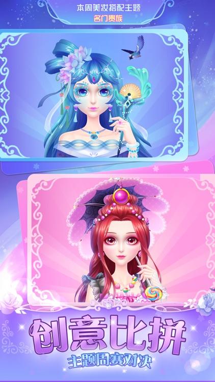 叶罗丽美颜公主——魔法少女装扮美妆游戏 screenshot-3