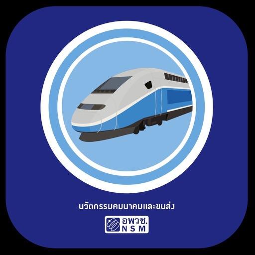 Transport Innovation Futurium
