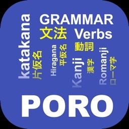 PORO - Japanese Grammar