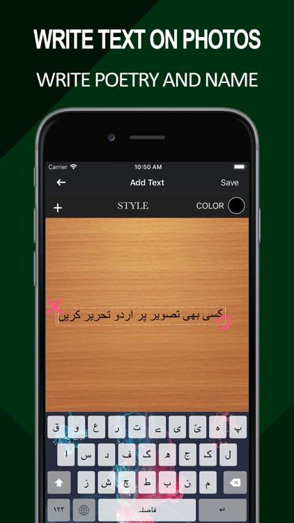 Fast Urdu Keyboard 2019 screenshot-5