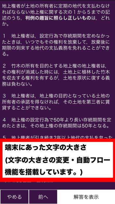 https://is5-ssl.mzstatic.com/image/thumb/Purple123/v4/9c/da/ef/9cdaef23-0795-9c4b-7afa-9b37398d727a/pr_source.png/392x696bb.png
