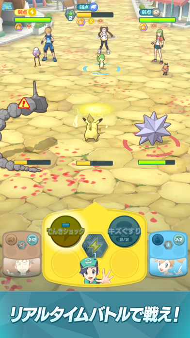 Pokémon Mastersのおすすめ画像6
