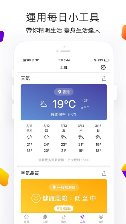 Yahoo screenshot-5