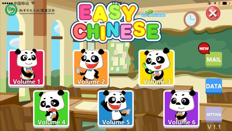 Easy Chinese (for student) screenshot-4