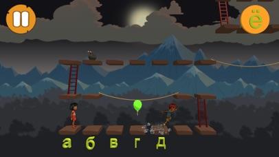 Alphabet and Ladders - LITE screenshot 7