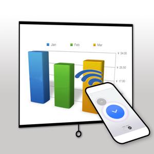 PPT Remote Pro: PPT Presenter app