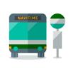 バスNAVITIME バス&時刻表&乗り換え
