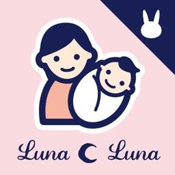 ルナルナ ベビー:妊娠中から出産/育児までママをサポート