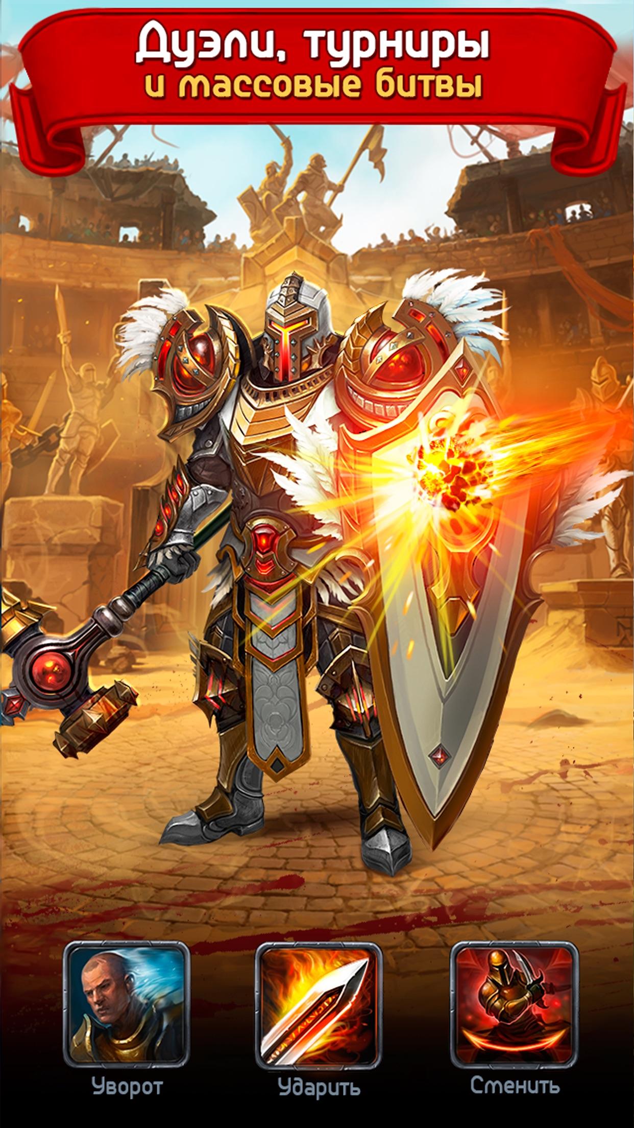 Godlands RPG-Darkness Knight Screenshot