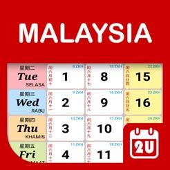 Malaysia Calendar 2019 - 2020 on the App Store