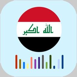 Iraq Radios - إذاعات العراق