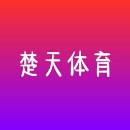 楚天体育商城