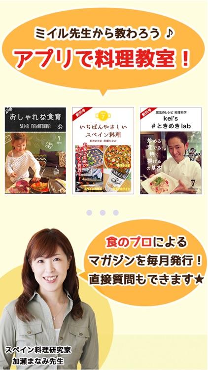 miil - food camera & SNS screenshot-4