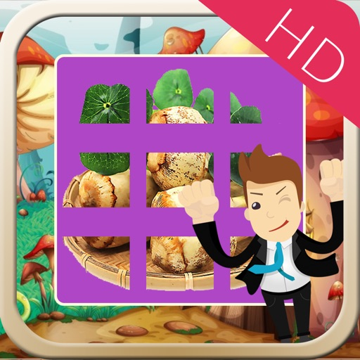 Baby Plant Puzzle HD