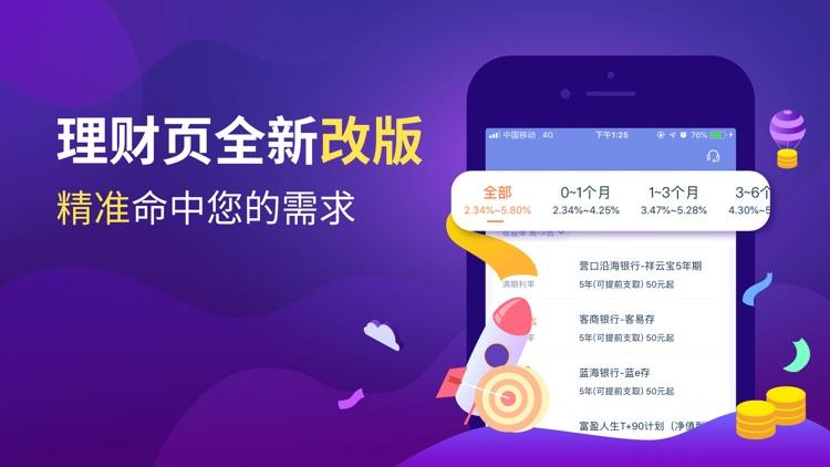 陆财富-陆控旗下线上财富管理平台