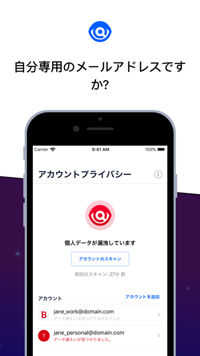 Bitdefender Mobile Securityのおすすめ画像3