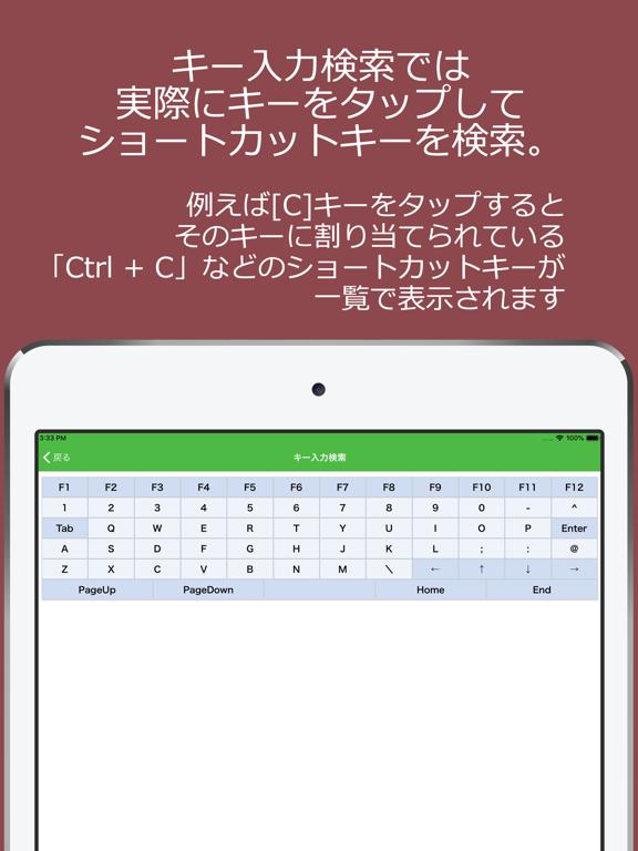 表計算ショートカットキー 使い方を覚えて作業効率アップのおすすめ画像5