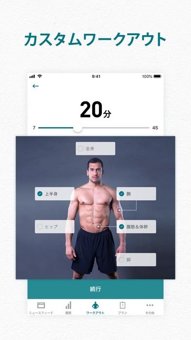 adidas Training 筋トレワークアウト ScreenShot7