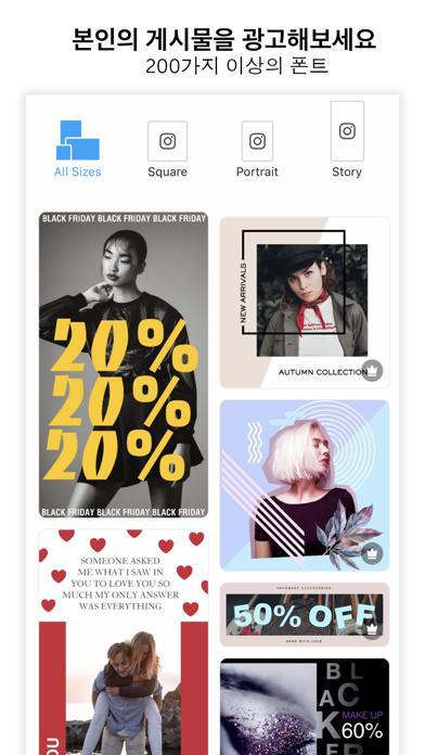 PicsArt 포토 & 동영상 에디터 for Windows
