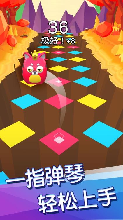 钢琴节奏跳跃-单机游戏休闲小游戏 screenshot-4