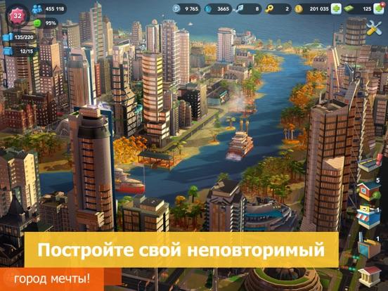SimCity BuildIt на iPad
