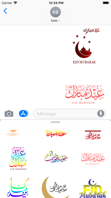 Screenshot for ملصقات تهاني العيد in United States App Store