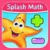 グレード1数学 - 子供向けゲーム