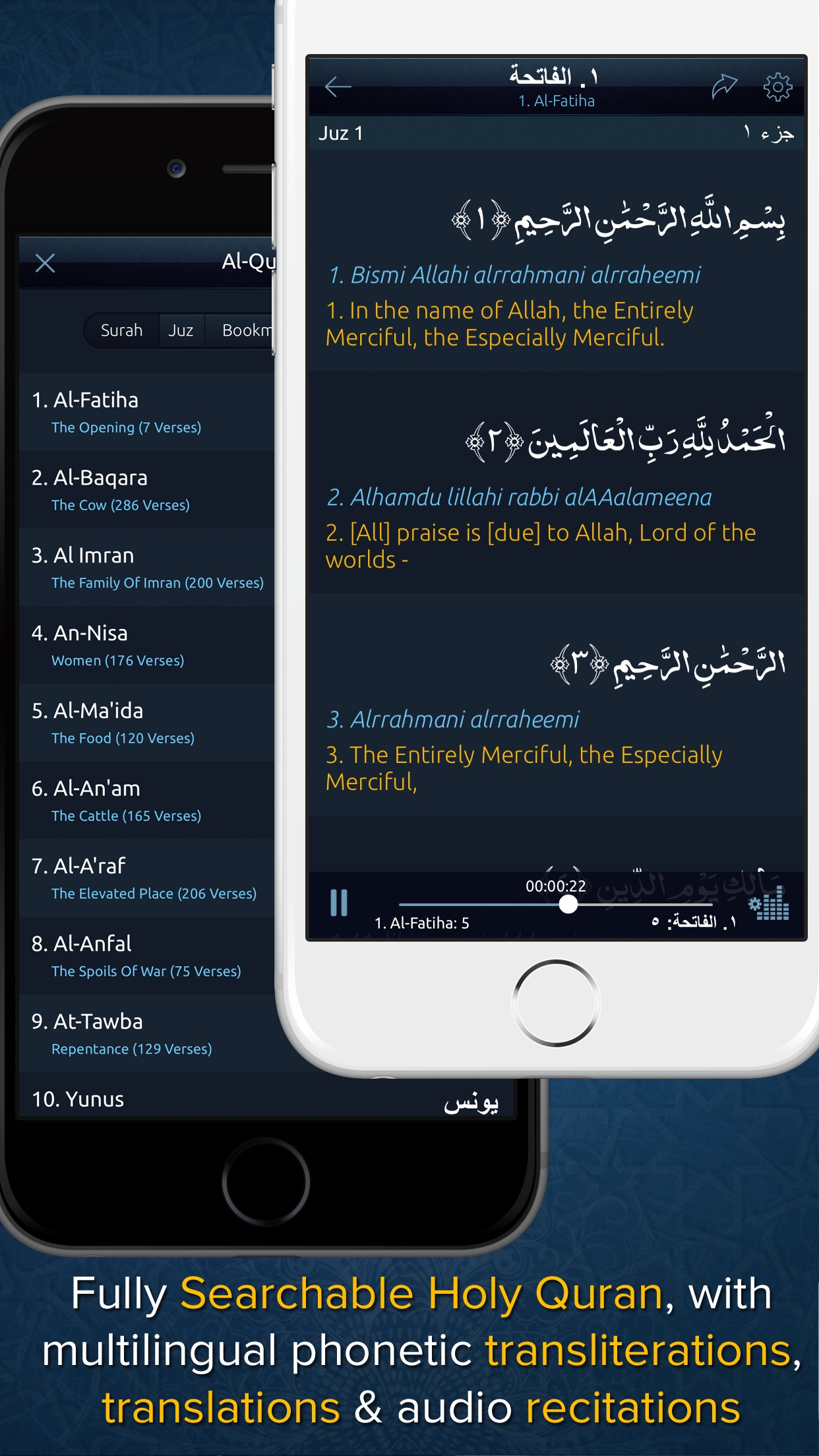 Muslim Mate - Ramadan 2020 Screenshot