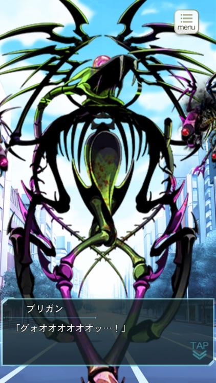 HIGH-SPEC screenshot-6