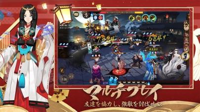 陰陽師本格幻想RPG ScreenShot4