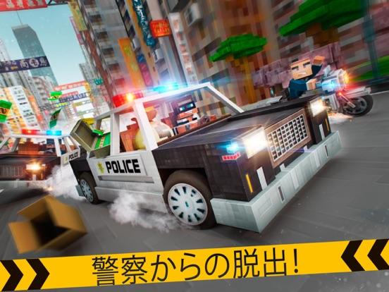 マイクラ カーレース 逃げる 警察 追跡 ゲームのおすすめ画像3