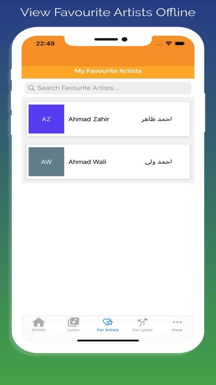 Afghan Song Lyrics screenshot-4