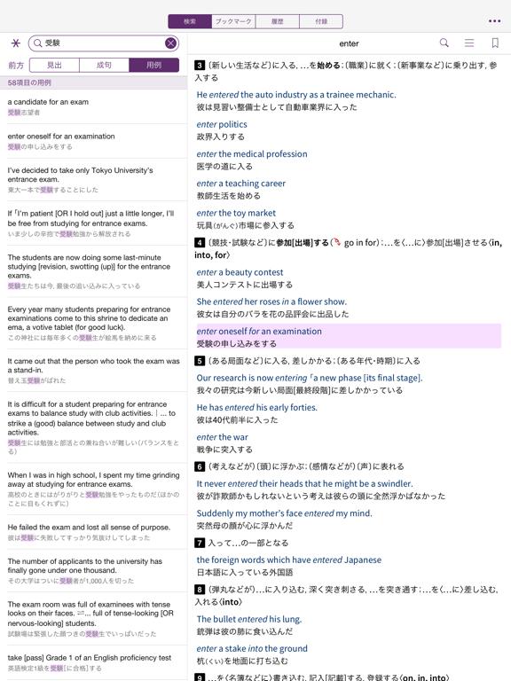https://is5-ssl.mzstatic.com/image/thumb/Purple123/v4/a3/ff/ff/a3ffff94-ea59-efb4-1907-8e89e642d181/pr_source.png/576x768bb.png