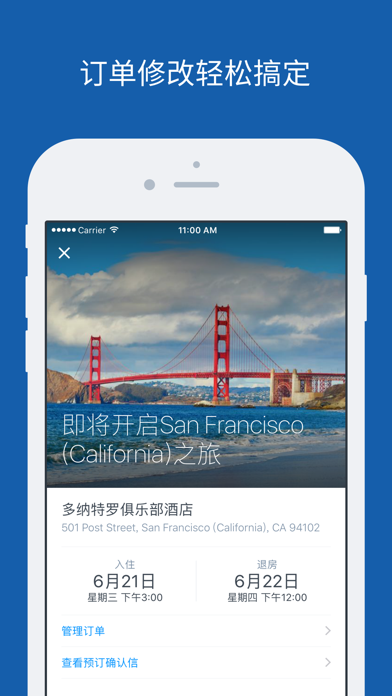 Screenshot for Booking.com缤客 – 全球旅行优惠 in China App Store