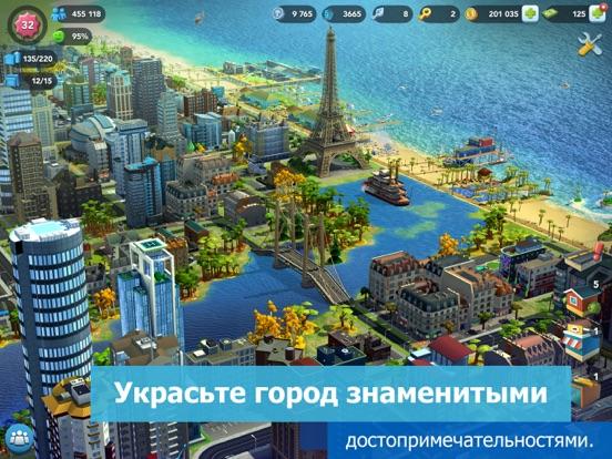 SimCity BuildIt для iPad